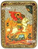 Георгий Победоносец великомученик икона подарочная на дубовой доске 15х20 см