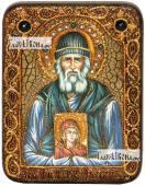 Паисий Святогорец икона подарочная на дубовой доске 15х20 см