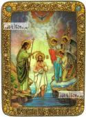 Крещение Господне аналойная икона подарочная