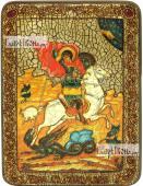 Георгий Победоносец великомученик аналойная икона подарочная