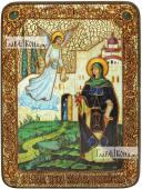 Ирина Каппадокийская (Хрисоволанта), аналойная икона подарочная