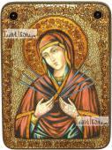 Семистрельная Божия Матерь в живописном стиле аналойная икона подарочная