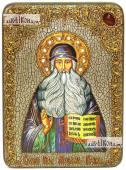 Максим Грек преподобный аналойная икона подарочная