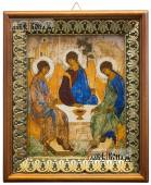 Троица Пресвятая икона на холсте в киоте-рамке