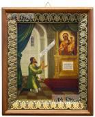 Нечаянная Радость Божия Матерь икона на холсте в киоте-рамке