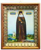 Гавриил Мелекесский, икона на холсте в киоте-рамке