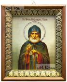 Александр Свирский (живописный), икона на холсте в киоте-рамке