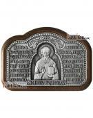 Серебряная автоикона с образом Николая Чудотворца и молитвой, артикул 11228