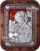 Александр Невский икона из серебра с красной эмалью артикул 13226