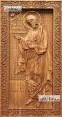 Андрей Первозванный апостол - резная икона артикул 25003-02