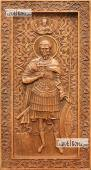 Иоанн Воин - резная икона артикул 25049-01