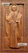 Фотина Римская - резная икона артикул 25058-01