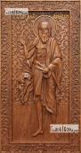 Андрей Константинопольский блаженный - резная икона артикул 25069-01