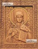 Наталия Никомидийская живописный стиль - фотография резной иконы артикул 25027-03