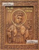 Александра Римская - фотография резной иконы артикул 25100-01