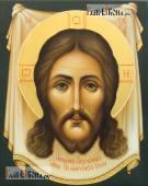 Спас Нерукотворный писаная икона в живописном стиле артикул 601