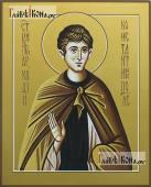 Аркадий Константинопольский преподобный икона печатная на дереве