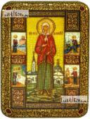Ксения Петербургская с клеймами икона подарочная на дубовой доске 15х20 см