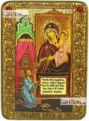 Целительница, аналойная подарочная икона