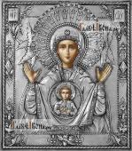 Знамение Божия Матерь, икона с серебряном окладе на доске