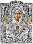 Знамение Божия Матерь, икона в сложном серебряном окладе
