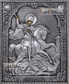 Георгий Победоносец икона в серебряном окладе на доске