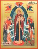 икона Всех скорбящих Радость Харбинская печатная на доске