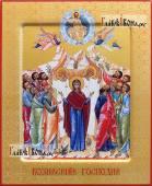Воскресение Христово (с Богородицей) икона печатая, артикул 90499