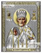 Николай Чудотворец (в митре) икона 14х18 см без эмали