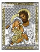 Святое Семейство икона 14х18 см без эмали