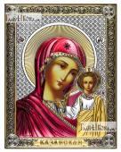 Казанская Божия Матерь икона 14х18 см с эмалью