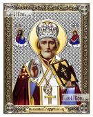 Николай Чудотворец в митре икона 14х18 см эмаль