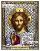 Господь Вседержитель икона 14х18 см эмаль
