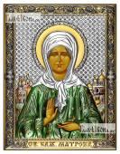 Матрона Московская икона 14х18 см с эмалью