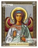 Ангел Хранитель икона 14х18 см эмаль