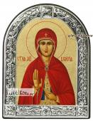 Валерия Кесарийская икона с рамкой