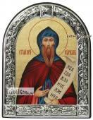 Кирилл Радонежский икона с рамкой