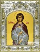Вера Римская икона в ризе артикул 42805