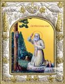 Серафим Саровский (моление на камне), икона в ризе артикул 42828