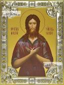 Алексий человек Божий икона в посеребренной ризе 18х24 см