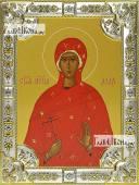 Алла мученица, икона в посеребренной ризе, 18х24 см.
