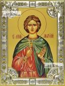 Анатолий Никейский икона в посеребренной ризе 18х24 см