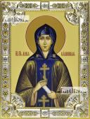 Анна Кашинская икона в посеребренной ризе 18х24 см