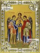 Архангелы Михаил Гавриил и Рафаил икона в посеребренной ризе 18х24 см