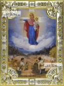 Августовская Божия Матерь икона в посеребренной ризе 18х24 см