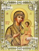 Иверская Божия Матерь икона в посеребренной ризе 18х24 см