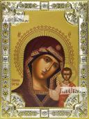 Казанская Божия Матерь икона в посеребренной ризе 18х24 см