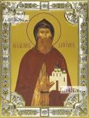 Даниил Московский икона в посеребренной ризе большая 18х24см
