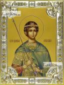 Димитрий Солунский, икона в посеребренной ризе 18х24см