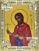 Евгений Севастийский, икона в посеребренной ризе 18х24 см